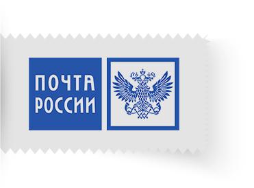 Доставка Вебасто Почтой России
